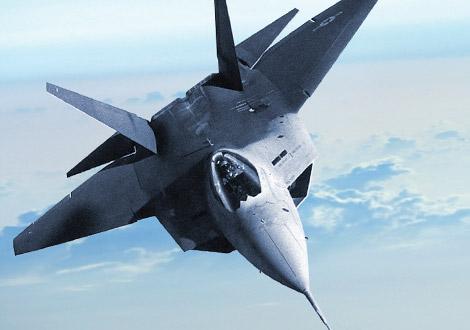 Defense Aviation