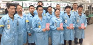 Suzhou-team